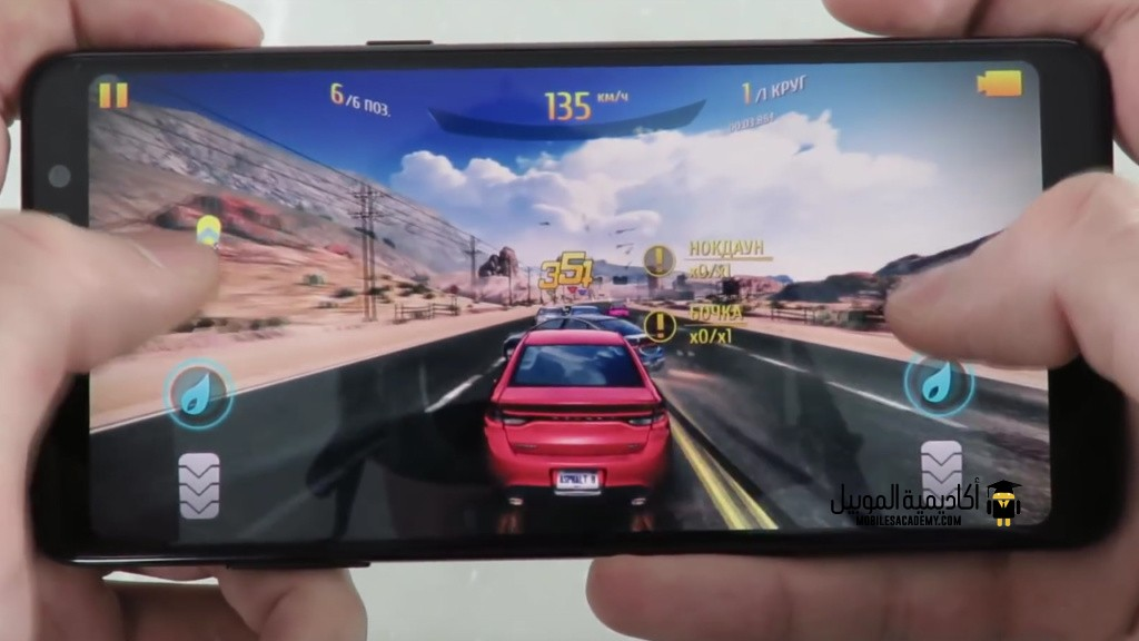 Samsung Galaxy A8 (2018) Gaming