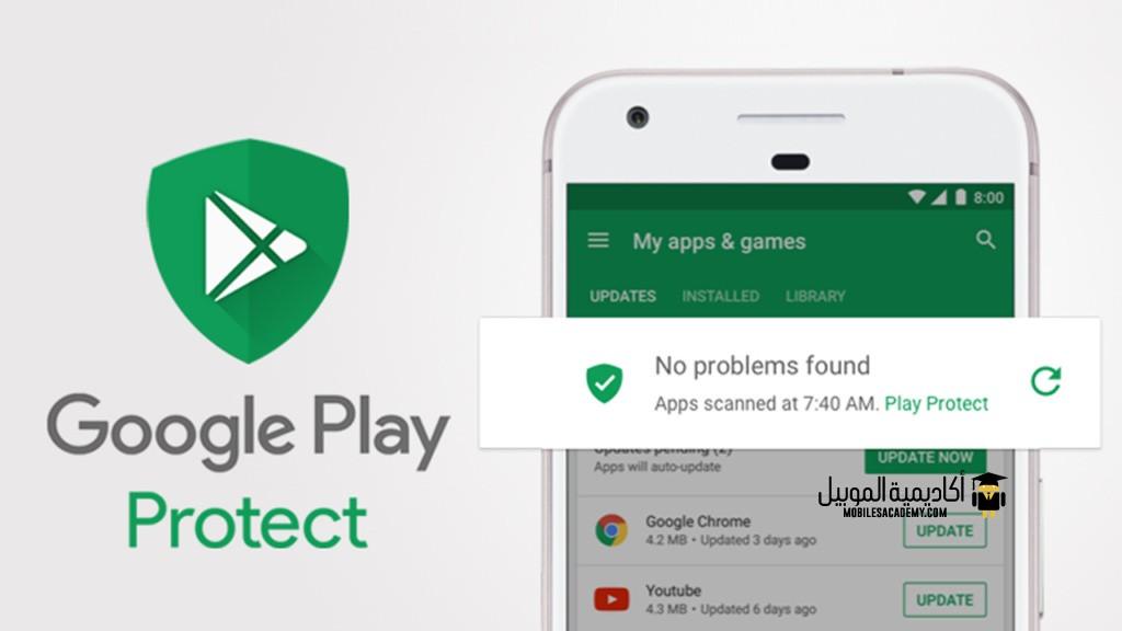 android oreo Google play
