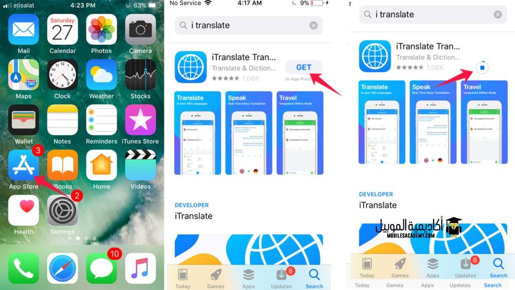 تطبيق ITranslate للايفون