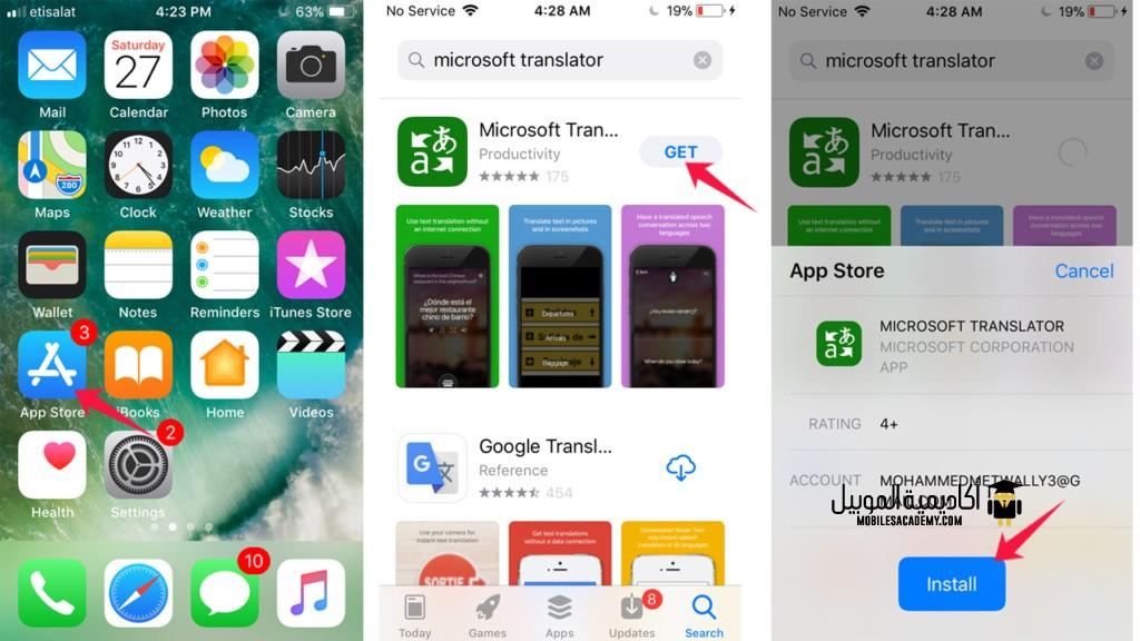 تطبيق Microsoft Translator للايفون