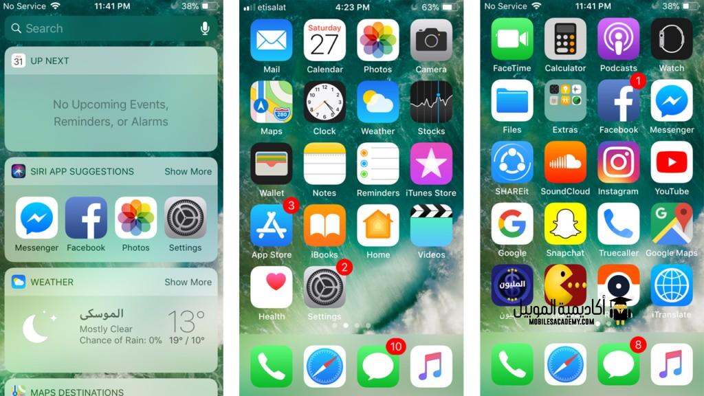 جودة التطبيقات الايفون
