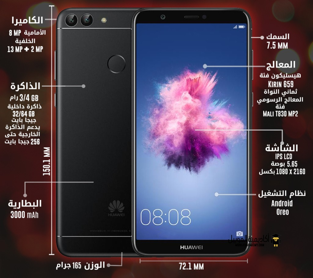 Huawei P smart specification