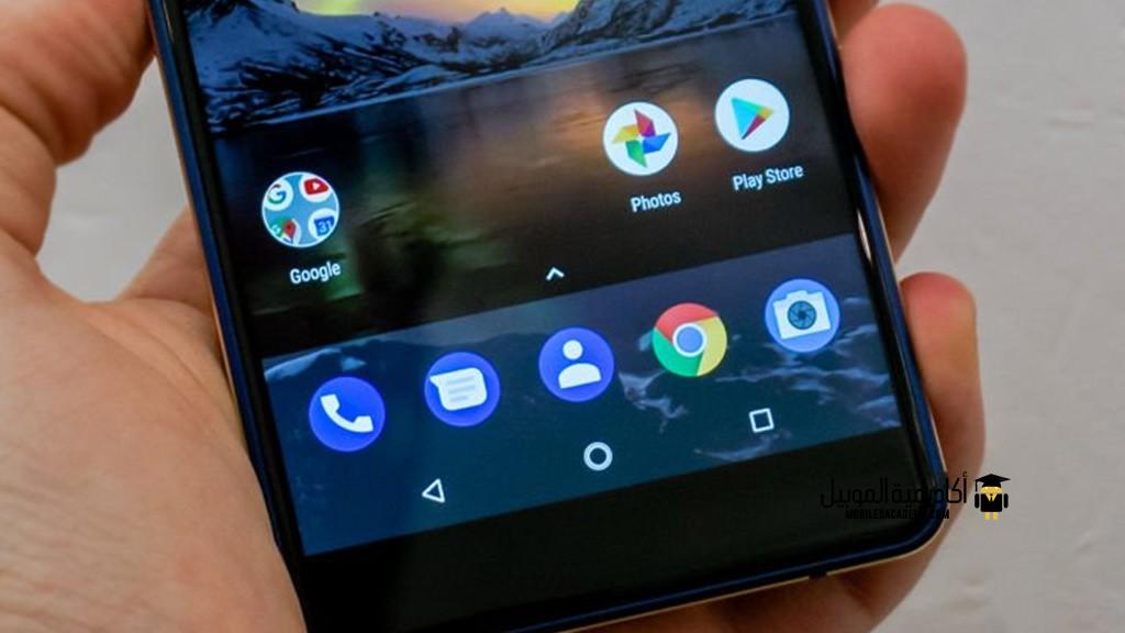 Nokia 6 (2018) OS