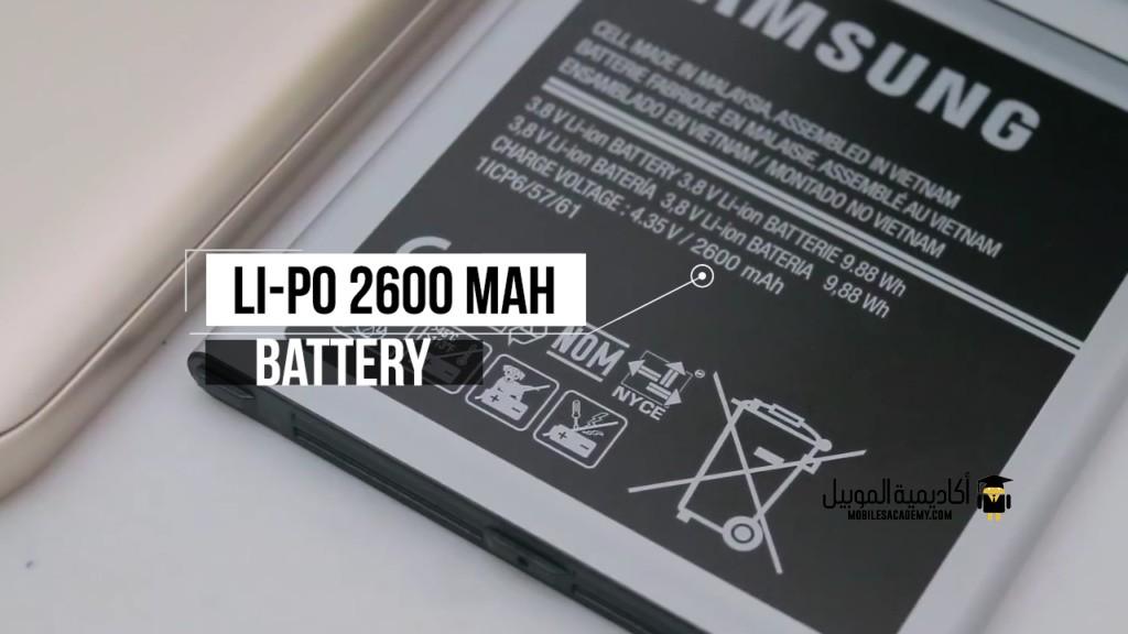 Samsung Galaxy Grand Prime Pro Battery