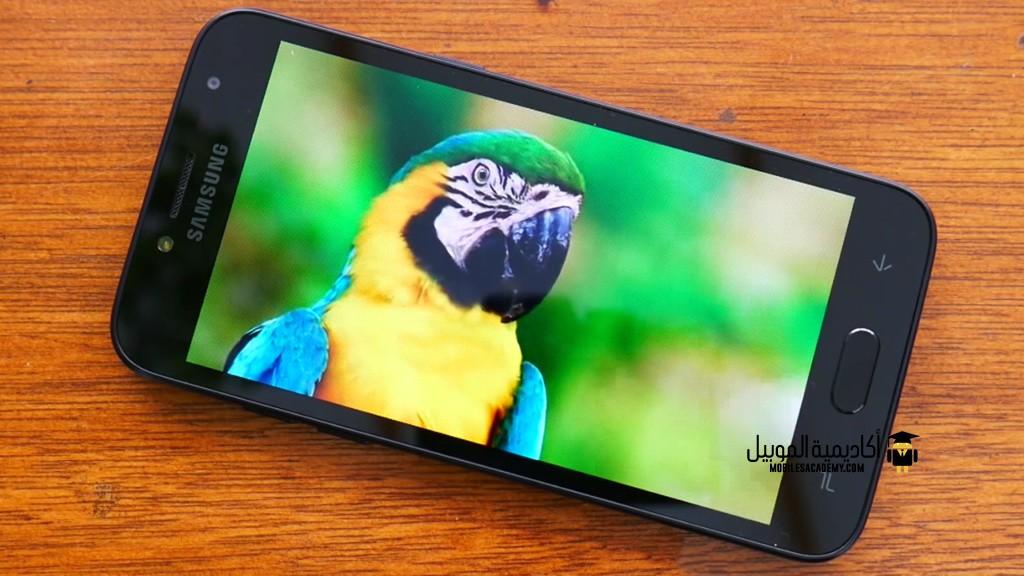 Samsung Galaxy Grand Prime Pro Display