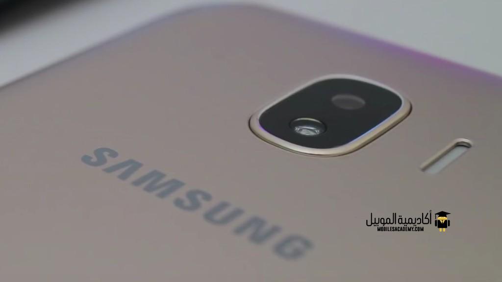 Samsung Galaxy Grand Prime Pro Sound