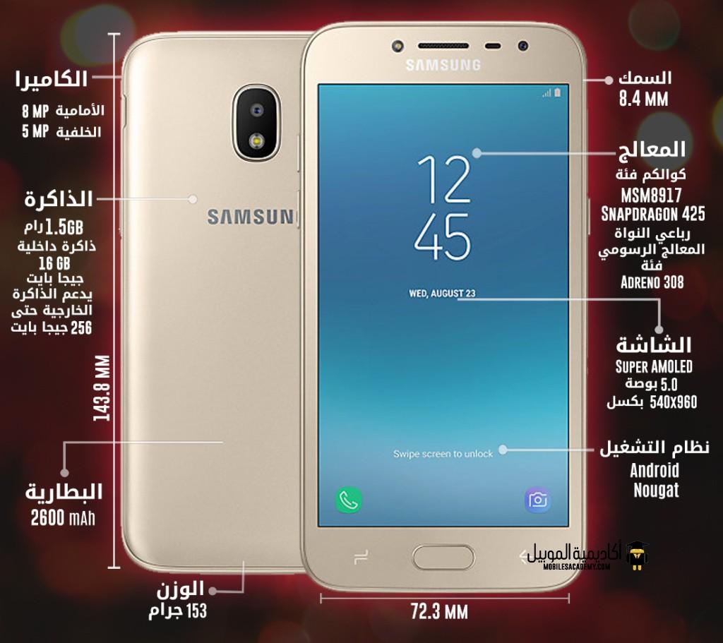 Samsung Galaxy Grand Prime Pro specification