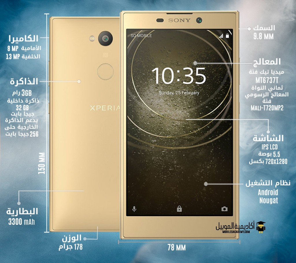 Sony Xperia L2 specification