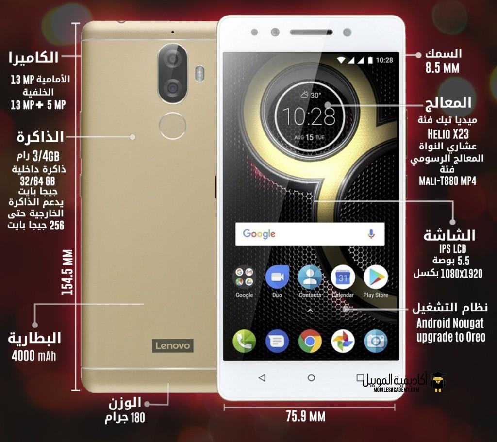 مواصفات هاتف Lenovo K8 Note