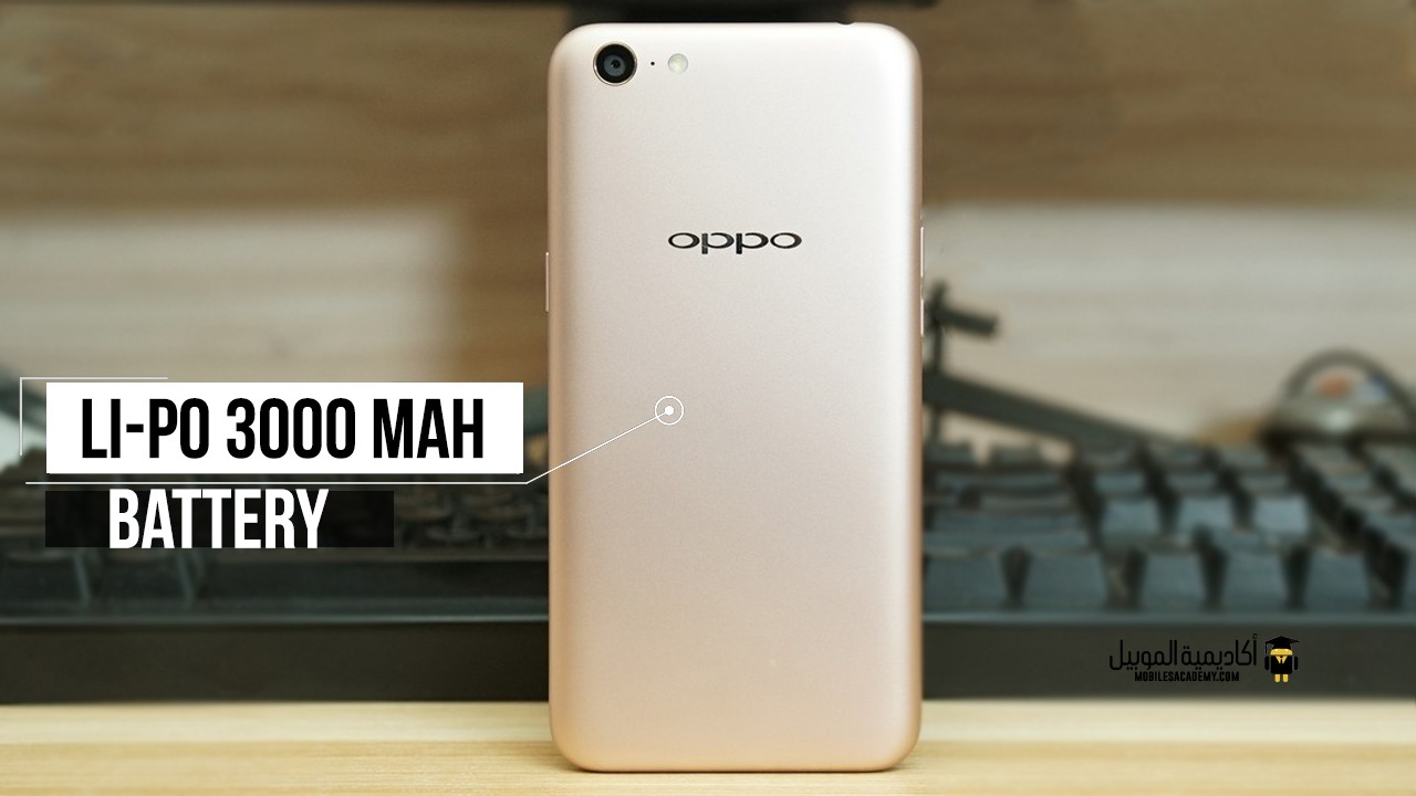 Oppo A71 2018 Battery
