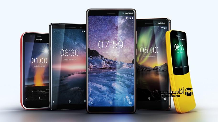 تعرف على أسعار وموعد توفر هواتف نوكيا 2018 في مصر
