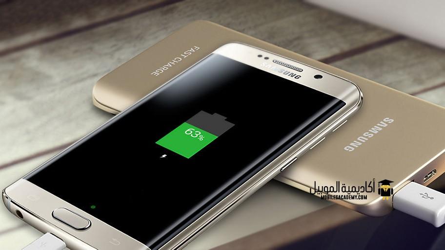 برنامج Speedy Battery Charger لتسريع شحن بطارية هاتفك الأندرويد