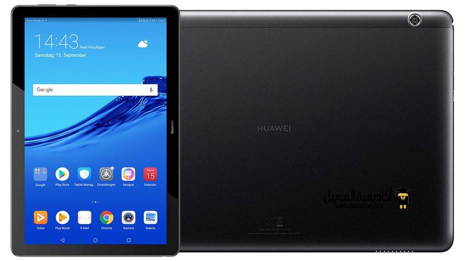 Huawei MediaPad T5 / Huawei MediaPad M5