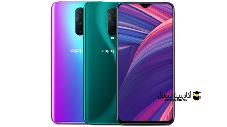 Oppo RX17 Pro / Oppo R17 Pro