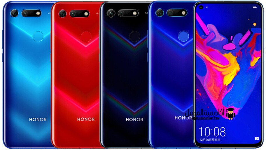 Honor View 20 / Huawei Honor V20