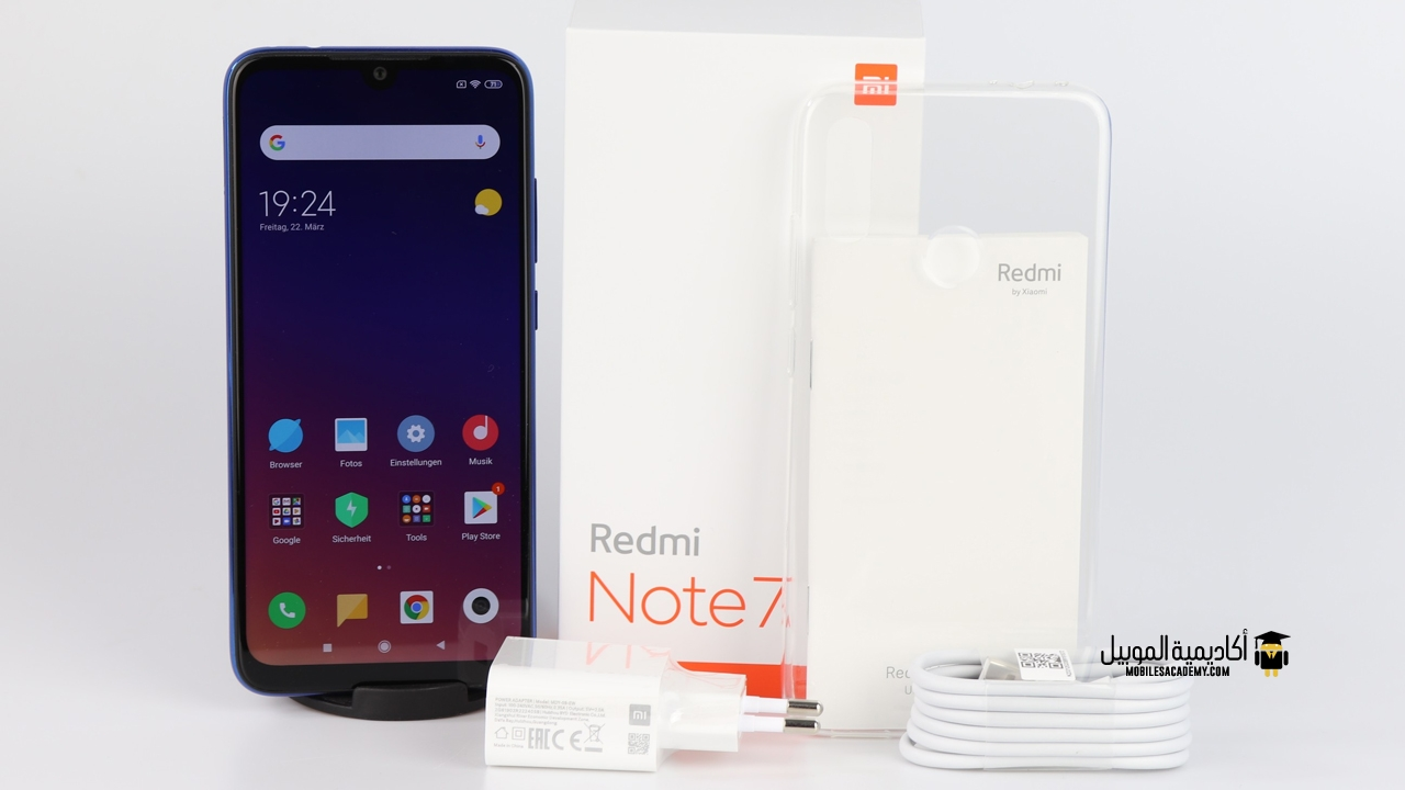 Xiaomi Redmi Note 7 Unboxing