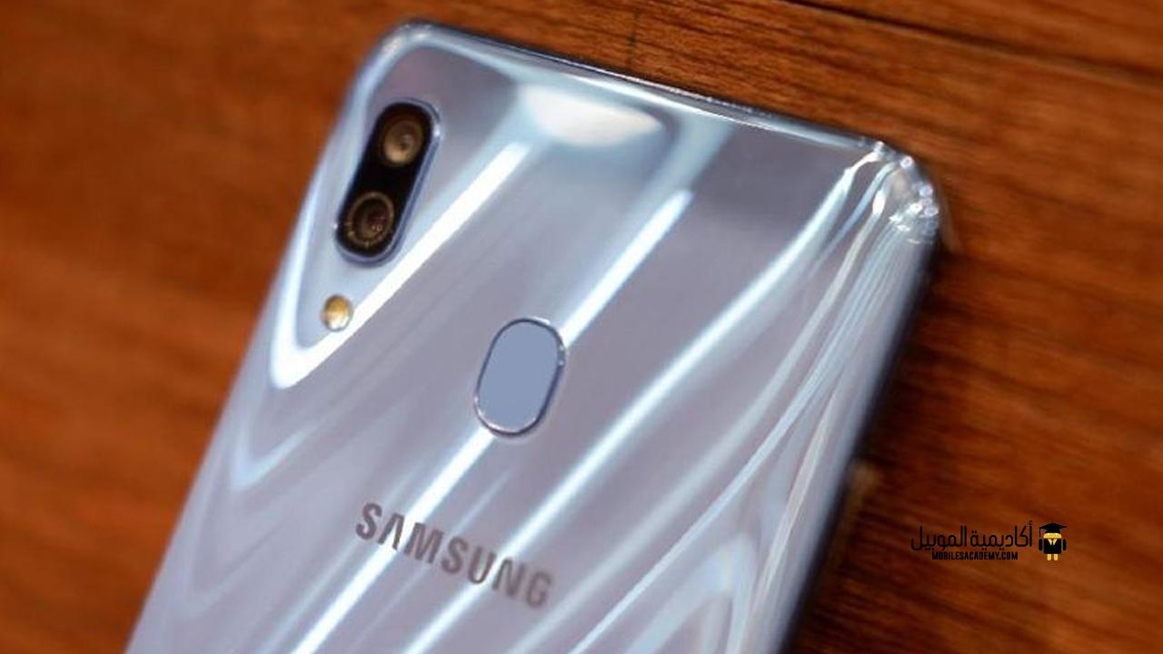 Samsung Galaxy A30 FingerPrint