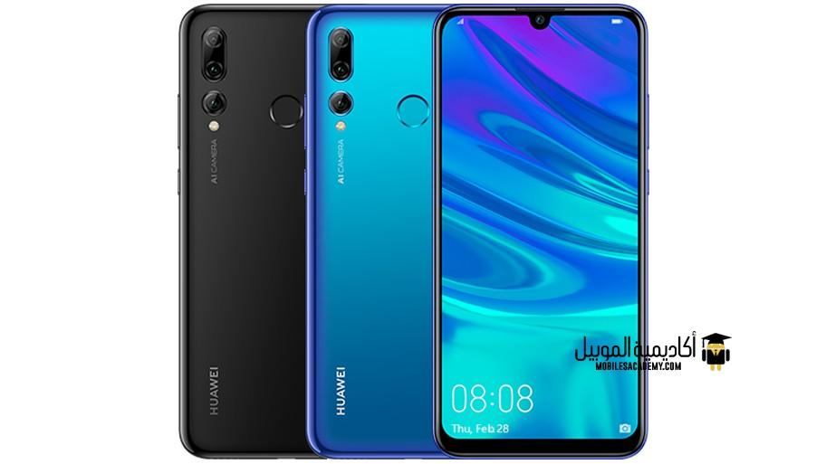 Huawei P smart Plus 2019 / Huawei P smart+ 2019