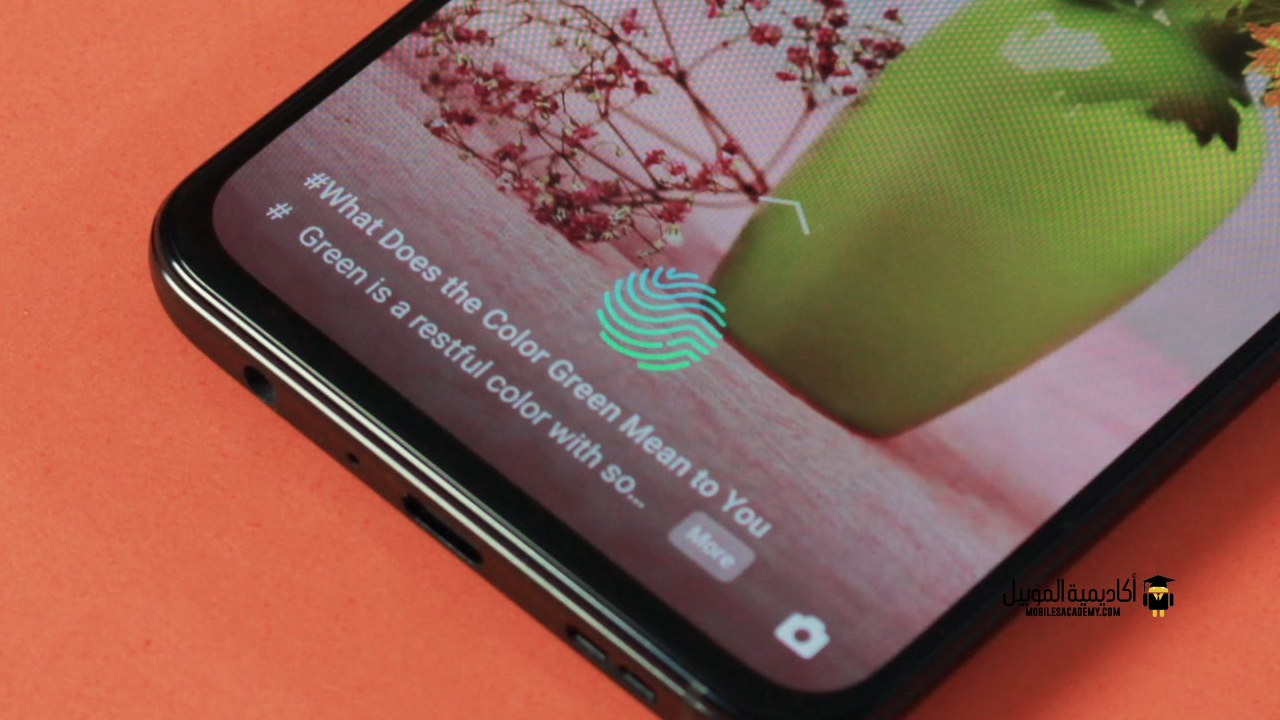 Oppo Reno FingerPrint