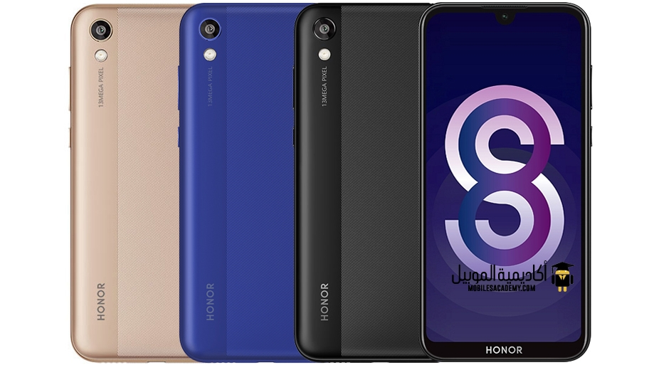 Honor 8S / Honor Play 8