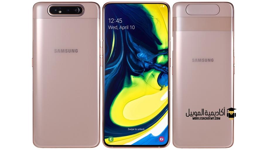Samsung Galaxy A80 / Samsung Galaxy A90