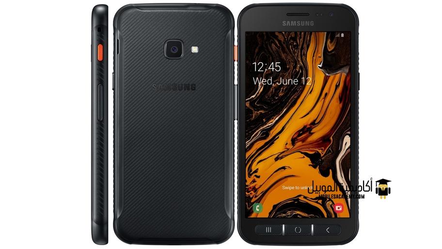 مواصفات Samsung Galaxy Xcover 4s – سعر سامسونج جالاكسي اكس كفر 4 اس - أكاديميه الموبايل