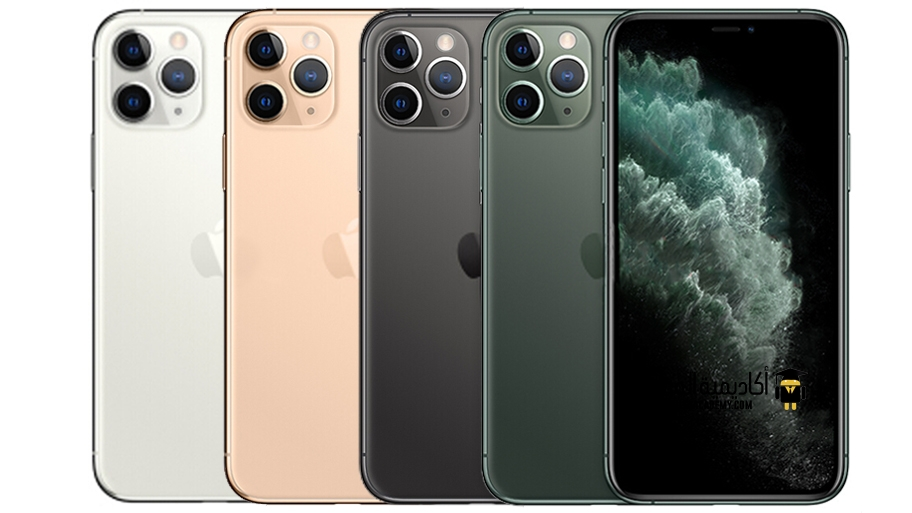 سعر و مواصفات Iphone 11 Pro Max مميزات ايفون 11 برو ماكس